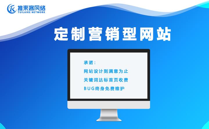 广州网站建设哪家公司好?先看案例
